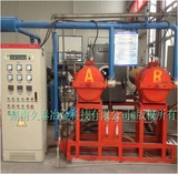 Horizontal Vacuum Degreasing Equipment