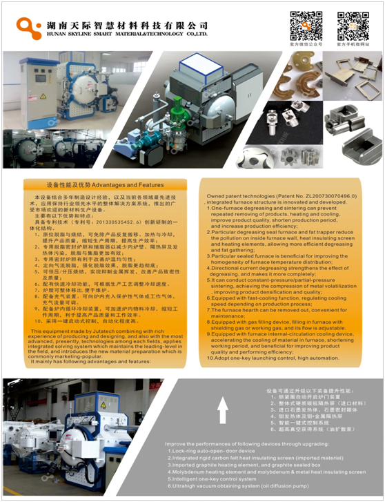 QQ图片20190302161800.png
